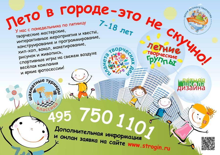 banner-leto-2019.jpg