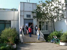 Центр Детского творчества - главный вход