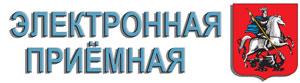 Задать вопрос администрации или руководителям коллективов и студий ЦДТ-СТРОГИНО