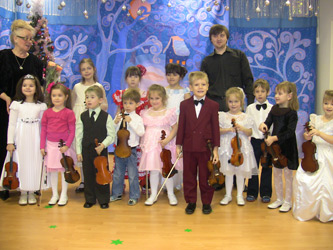 Класс скрипки - ЦДТ «Cтрогино»