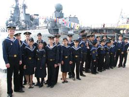Военно-морской клуб алые паруса - ЦДТ «Cтрогино»